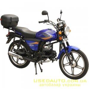 Продажа SPARK SP125C-2X , Дорожный мотоцикл, фото #1