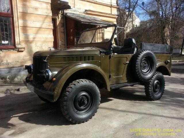 Продажа ГАЗ 69 , Кабриолет, фото #1