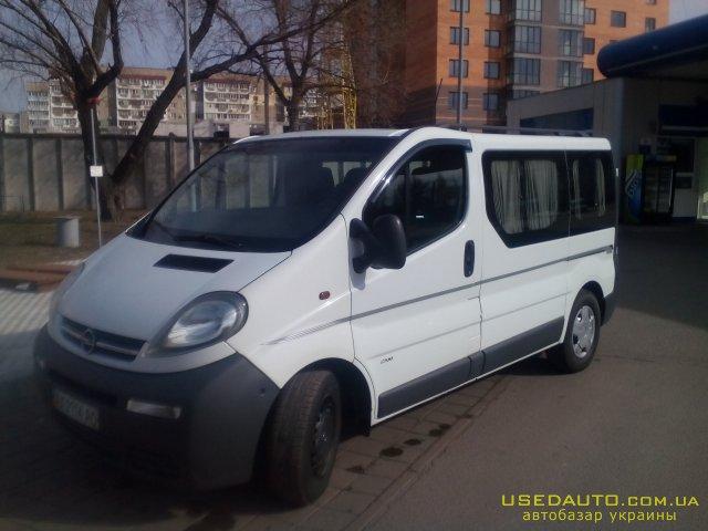 Продажа OPEL Vivaro  пасс. 1.9 TD (ОПЕЛЬ), Минивен, фото #1
