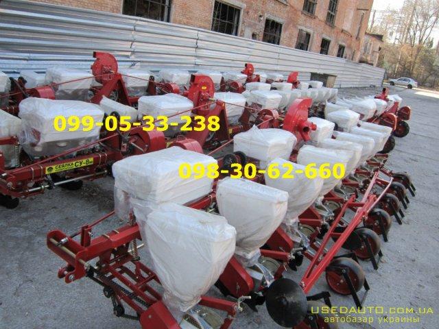 Продажа Сеялка СУ8 Гибрид как УПС-8 модель 17г. , Сеялка сельскохозяйственная, фото #1
