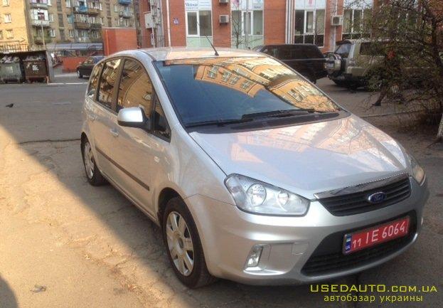 Продажа FORD C-max (ФОРД), Минивен, фото #1