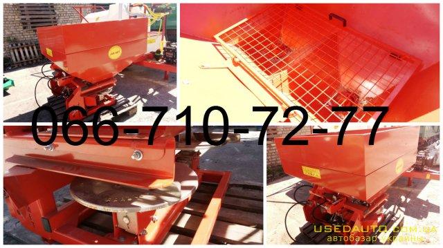 Продажа JAR-MET двухдисковый МВУ-1000  , Сельскохозяйственный трактор, фото #1