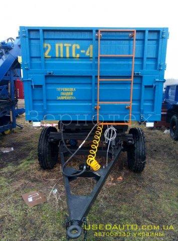 Продажа CINC 2ПТС-4 , Самосвальный прицеп, фото #1