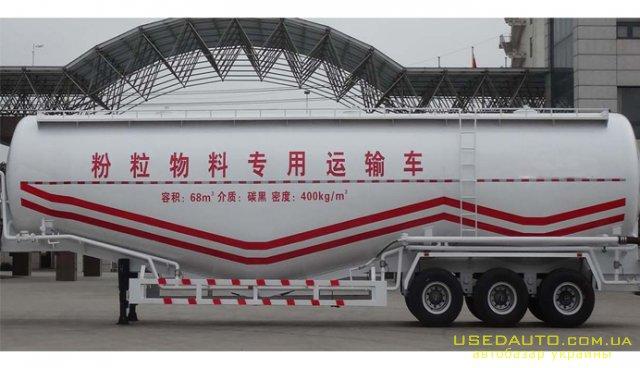 Продажа Лиюаньда LYD9401 , Полуприцеп контейнер, фото #1