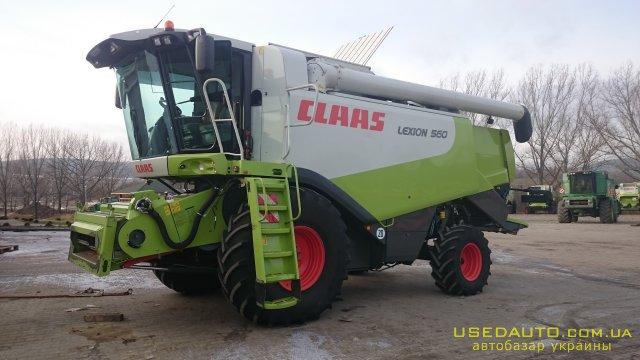 Продажа CLAAS Lexion 560 , , фото #1