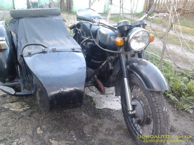 Продажа Днепр МТ_1036 , Дорожный мотоцикл, фото #1