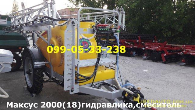 Продажа Максус 2000(18)гидравлика,смесит  , Сельскохозяйственный трактор, фото #1