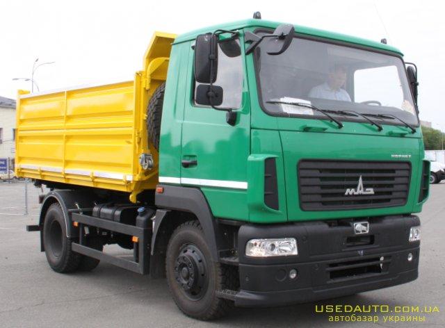 Продажа МАЗ М43ВСО , Самосвальный грузовик, фото #1