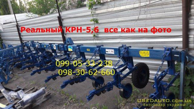 Продажа Реальный КРН 5,6 или 4,2 культив  , Сельскохозяйственный трактор, фото #1