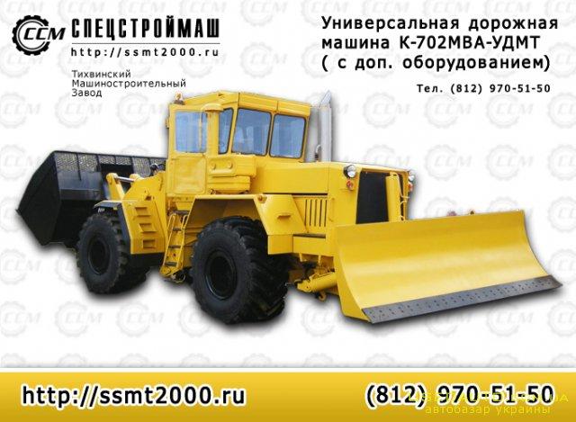 Продажа Спецстроймаш К-702МВА-УДМ-Т , Бульдозеры, фото #1