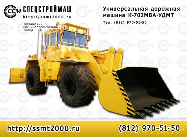 Продажа Спецстроймаш УДМ-2 , Бульдозеры, фото #1