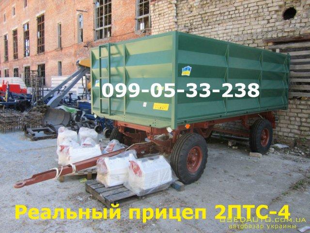 Продажа 2ПТС-4 Прицеп тракторный Б.У 2ПТС-4 бу , Сеялка сельскохозяйственная, фото #1