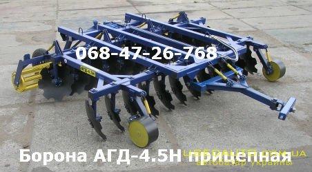 Продажа АГД 4,5Н прицепной агде дисковый  , Сеялка сельскохозяйственная, фото #1