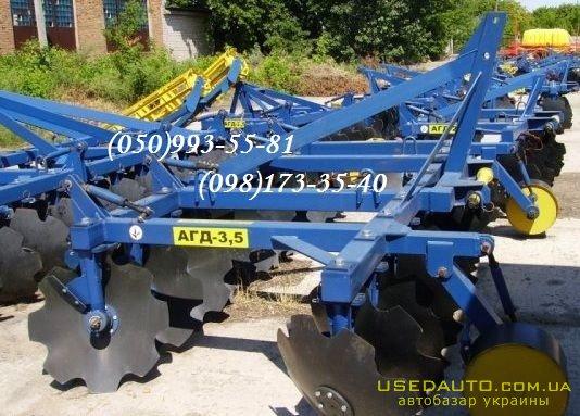 Продажа Борона АГД 3,5 , бороны АГД, дис  , Сельскохозяйственный трактор, фото #1
