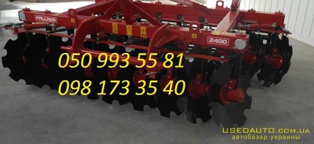 Продажа Борона Паллада навесная, БДН-240  , Сельскохозяйственный трактор, фото #1