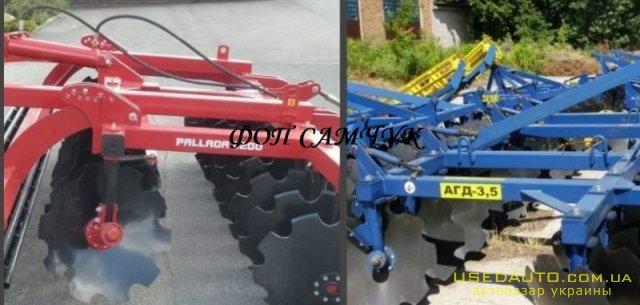 Продажа Борона захват 3,2 -3,5. Борона А  , Сельскохозяйственный трактор, фото #1