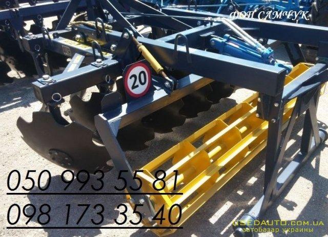 Продажа Дисковая борона АГД 2,1 Н  , Сельскохозяйственный трактор, фото #1