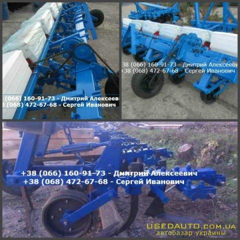 Продажа культиватор Крнв 4, 2 Вы обретае  , Сельскохозяйственный трактор, фото #1