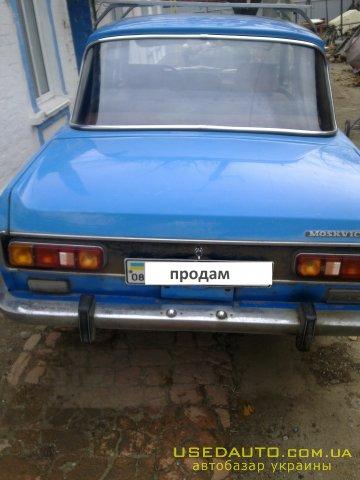 Продажа Москвич 2140 , Седан, фото #1