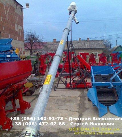 Продажа Навантажувач шнековий KUL-MET (P  , Сельскохозяйственный трактор, фото #1