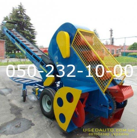 Продажа Погрузчик КШП-6   , Сельскохозяйственный трактор, фото #1