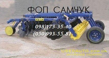 Продажа Прицепная борона АГД- 4,5Н  , Сельскохозяйственный трактор, фото #1