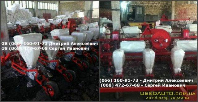 Продажа Сеялка СУПН-8.01, СУПН-8.02.,  , Сельскохозяйственный трактор, фото #1