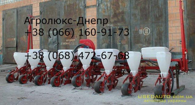 Продажа Сеялка СУПН 8 / СУПН 6: продажа  , Сельскохозяйственный трактор, фото #1