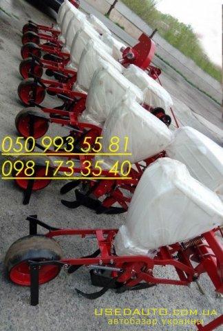 Продажа Сеялка СУПН -8 ( новые сеялки СУ  , Сельскохозяйственный трактор, фото #1