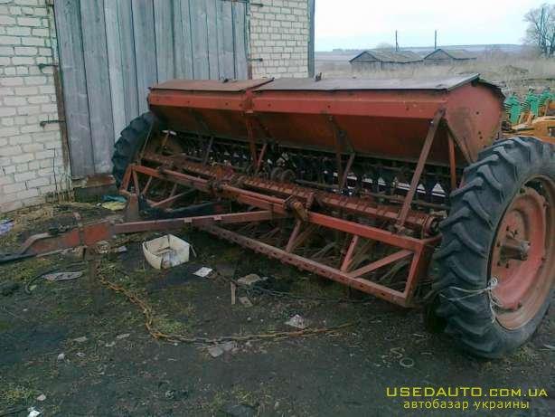 Продажа Сеялка СЗ,СЗ 3,6 б/у СЗ-3.6 бу Р  , Сельскохозяйственный трактор, фото #1