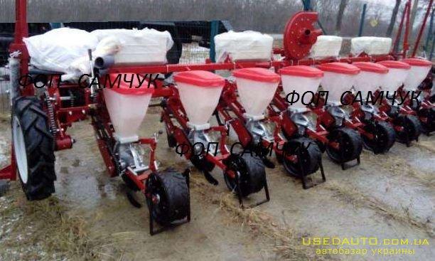 Продажа Сеялка УПС-8, УПС - универсальна  , Сельскохозяйственный трактор, фото #1