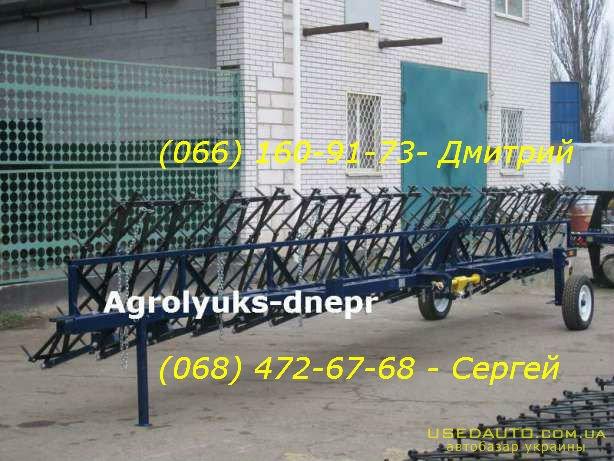 Продажа Сцепка для зубовых борон СЗБ-8 С  , Сельскохозяйственный трактор, фото #1