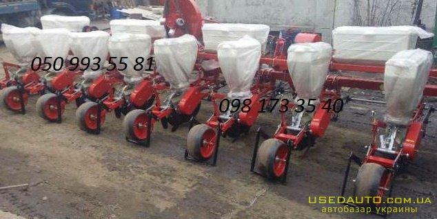 Продажа СУПН (СУПН-6, СУПН-8, СУПН-8М, С  , Сельскохозяйственный трактор, фото #1