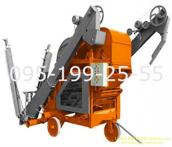 Продажа Запчасти на ОВС-25  , Сельскохозяйственный трактор, фото #1