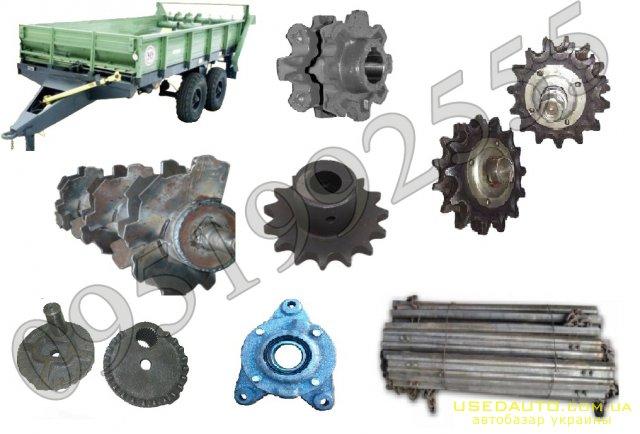 Продажа Запчасти на Разбрасыватель РОУ-6  , Сельскохозяйственный трактор, фото #1