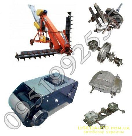 Продажа Запсасти на ЗМ-60,ЗМ-90, ЗМ-30  , Сельскохозяйственный трактор, фото #1