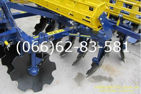 Продажа Агрореммаш бороны прицепные (дис  , Сельскохозяйственный трактор, фото #1