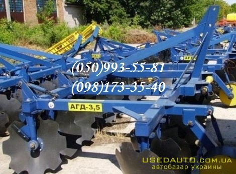 Продажа Борона дискова АГД – 3,5 для обр  , Сельскохозяйственный трактор, фото #1