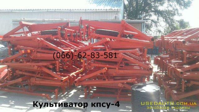 Продажа Культиватор КПСУ-4 Потужна балка  , Сельскохозяйственный трактор, фото #1
