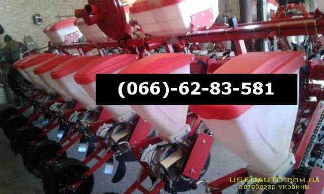 Продажа УПС-8 с посевной секцией 2-х кон  , Сеялка сельскохозяйственная, фото #1