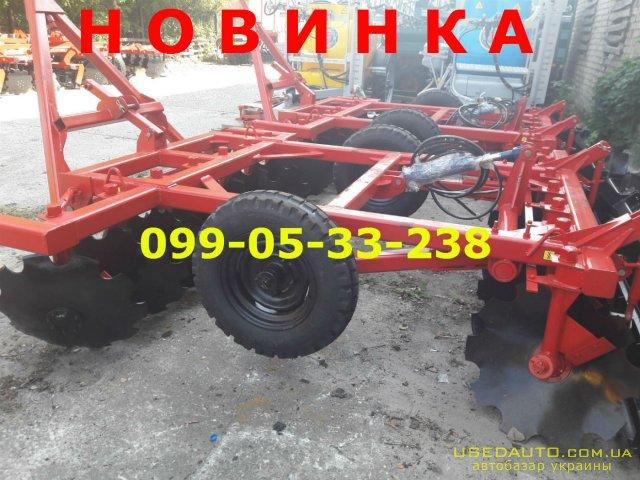 Продажа БДП-2.5 прицепная   , Сельскохозяйственный трактор, фото #1