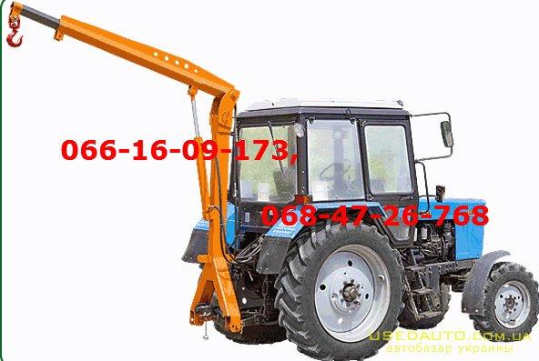 Продажа Новый!!Гидравлический МНГ-1500 м  , Погрузчик, фото #1