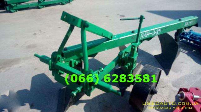Продажа Плуг трехкорпусный навесной ПЛН-  , Сельскохозяйственный трактор, фото #1
