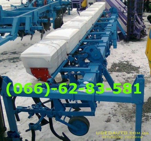 Продажа Секции крн,культиватор крнв-4,2   , Сельскохозяйственный трактор, фото #1