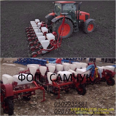 Продажа Сеялка точного высева СУПН-8  , Сельскохозяйственный трактор, фото #1