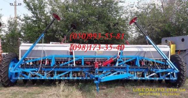 Продажа Сеялка зерновая дисковая СЗ-5,4   , Сельскохозяйственный трактор, фото #1