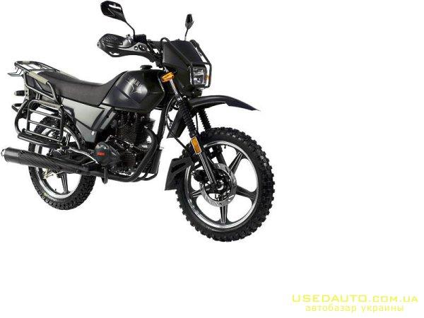 Продажа SHINERAY Intruder , Дорожный мотоцикл, фото #1