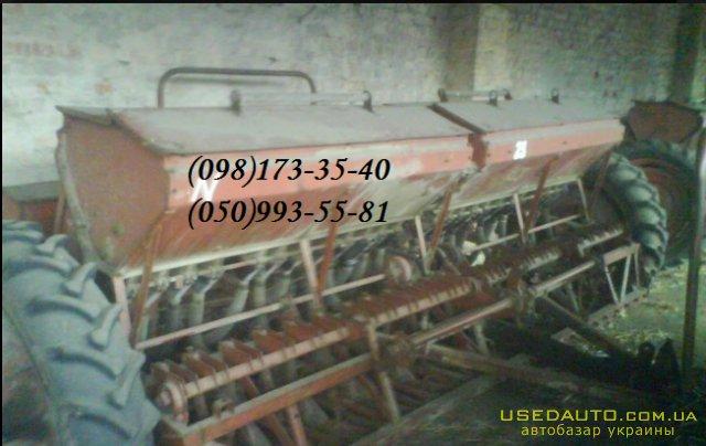 Продажа СЗ-3,6- сеялка зерновая,б.у.  , Сельскохозяйственный трактор, фото #1