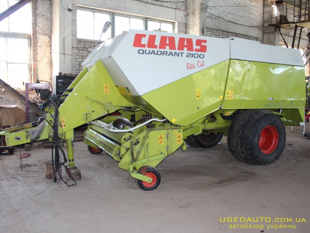 Продажа CLAAS Quadrant 2100 Holland , , фото #1