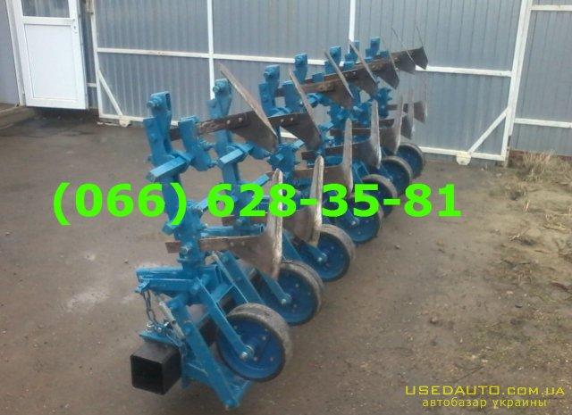Продажа культиватор крнв 5.6 -205 подшип  , Сельскохозяйственный трактор, фото #1